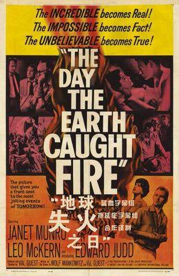 地球失火之日 The Day The Earth Caught Fire